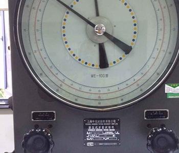 亨玛电力检测仪器五