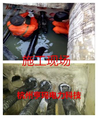 电缆管道在使用充气式电缆管道密封袋进行封堵的话,对施工有影响吗?