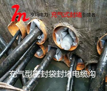为什么要推广充气型管道密封装置