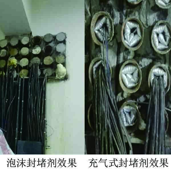 充气式电缆管道密封装置