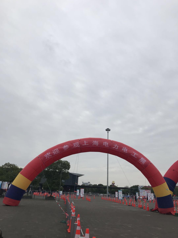 杭州亨玛携手2017上海国际电力电工展,开启新征程!