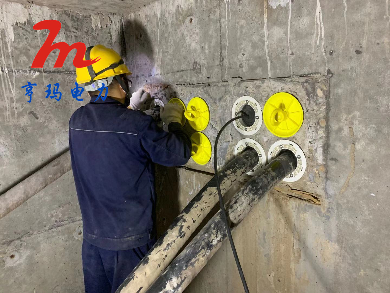 变配电室电缆管道防水封堵改造