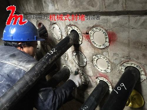 地下井电缆孔洞封堵好的选择-线缆管封堵器