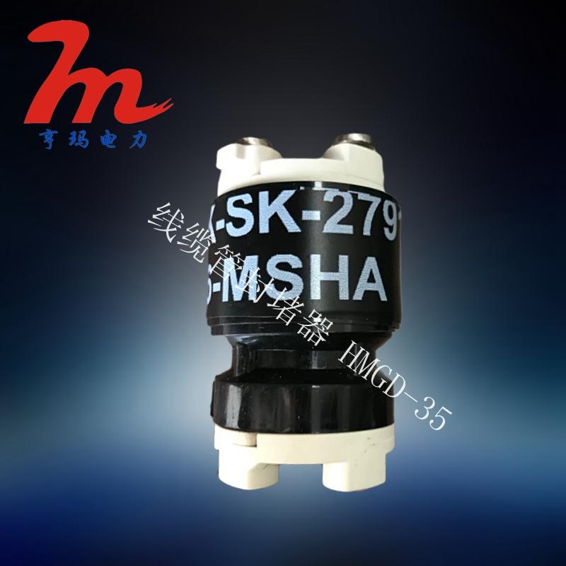 线缆管封堵器小规格型号齐全 HMGD-35,40,50